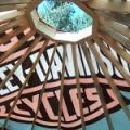 Recycled vinyl yurt top cover.